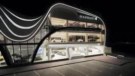 Peek inside: The world's biggest Maserati showroom opens in Dubai