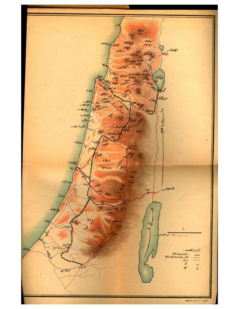 7. Untitled Map 1 (topographical map of Palestine), cited in Filastin Risalesi (n.p., 1915_1916), after text.   copy 2. Courtesy Zachary Foster