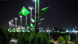 Saudi National Day: congratulations pour in from Gulf leaders
