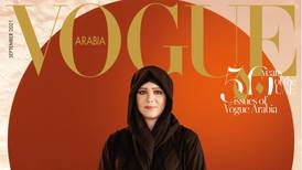 Sheikha Latifa bint Mohammed to appear on the cover of 'Vogue Arabia'