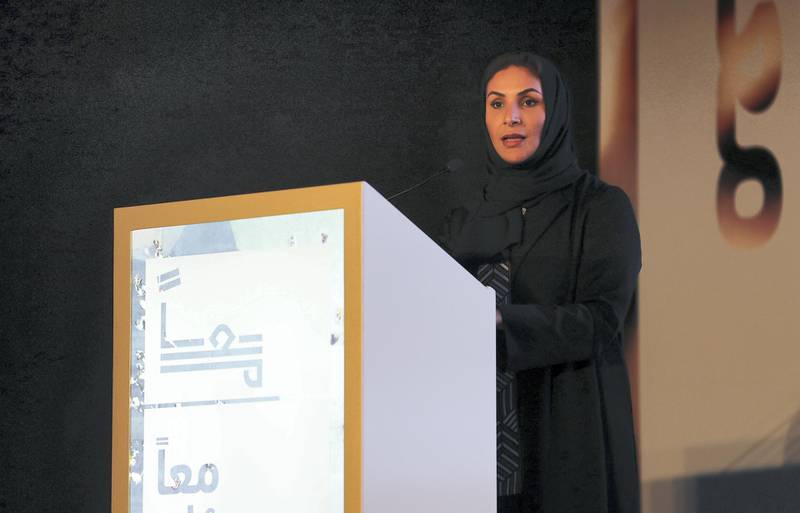 ABU DHABI,  UNITED ARAB EMIRATES , May 2– 2019 :- Salama Al Ameemi , Director General of Ma'an speaking during the Ma'an Social Incubator Program held at Zayed Higher Organisation for Humanitarian Care in Abu Dhabi. ( Pawan Singh / The National ) For News. Story by Shareena
