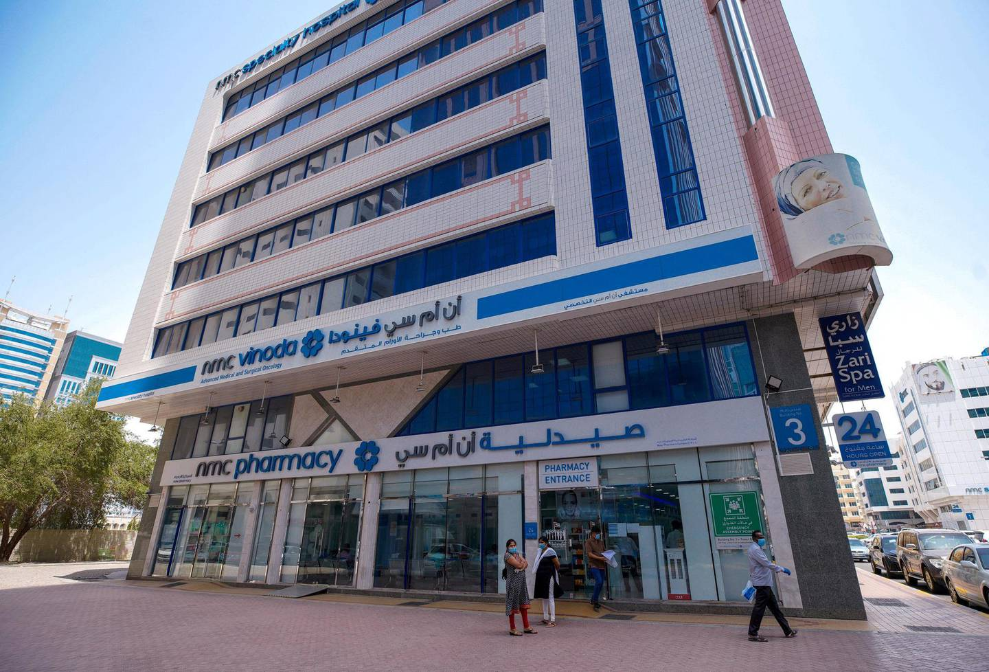 Abu Dhabi, United Arab Emirates, May 25, 2020.     The NMC Pharmacy along the Zayed The First Street, Abu Dhabi.Victor Besa  / The NationalSection:  Standalone / Stock