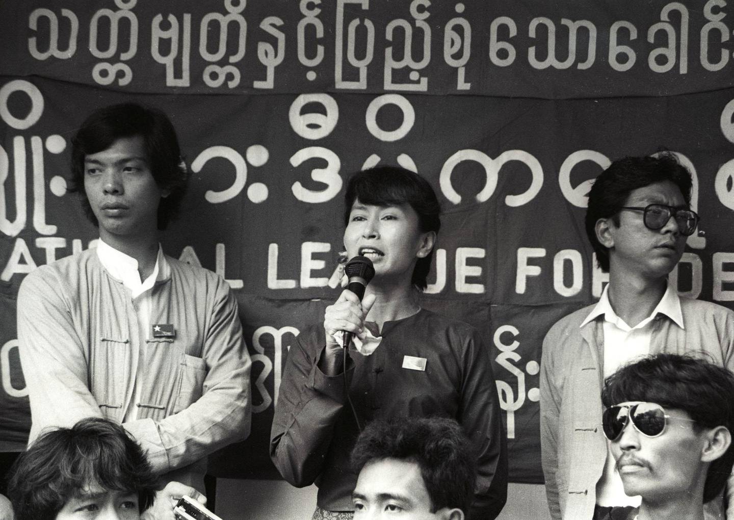 FILE PHOTO: Aung San Suu Kyi, main opposition leader in Myanmar, addresses crowd of supporters in Rangoon July 7, 1989.   REUTERS/Jonathan Karp/File Photo