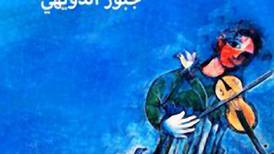 Longlist for 2020 International Prize for Arabic Fiction announced