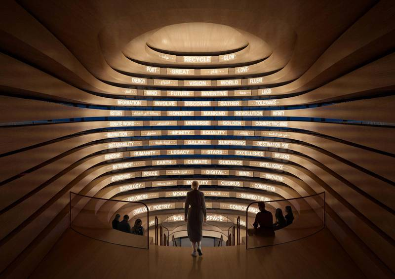 UK Pavilion choral space. Expo 2020.