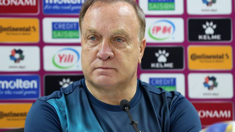 An image that illustrates this article Advocaat rues late concession as Iraq hold UAE in World Cup qualifier
