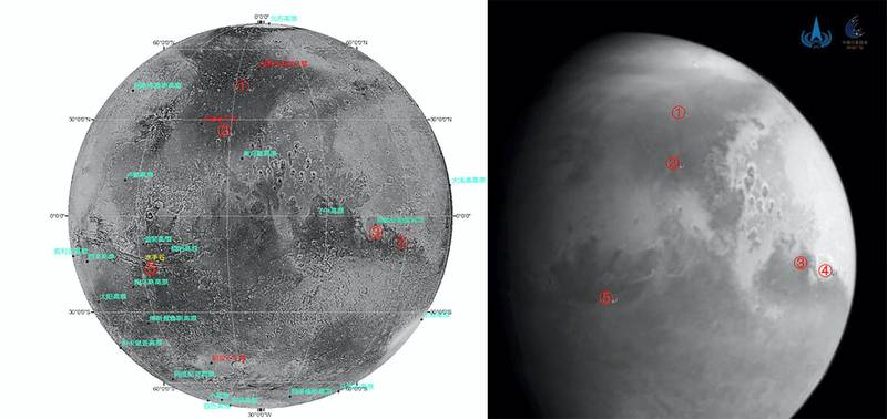 Mandatory Credit: Photo by Xinhua/Shutterstock (11747484b) Photo released by the China National Space Administration (CNSA) shows the first image of Mars captured by Mars probe Tianwen-1 from a distance of 2.2 million km (on the right), juxtaposed with a topographic map of Mars. China's Mars probe Tianwen-1 conducted its fourth orbital correction Friday night, according to the CNSA.    The probe carried out the orbital correction at 8 p.m. (Beijing time), aiming to ensure that the probe achieves a sound planned rendezvous with Mars.    The probe has traveled about 197 days in orbit, flying about 465 million km. It is currently 184 million km from Earth and 1.1 million km from Mars. All probe systems are in good working condition, the CNSA said. China Mars Probe Tianwen 1 Fourth Orbital Correction Image - 05 Feb 2021