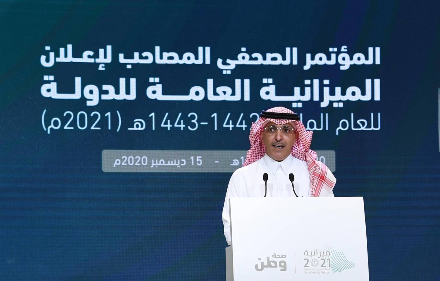 In this photo released by Saudi Press Agency, SPA, Saudi Finance Minister Mohammed al-Jadaan, speaks during a press conference to announce Saudi Arabia's annual budget, in Riyadh, Saudi Arabia, late Tuesday, Dec. 15, 2020. (Saudi Press Agency via AP)
