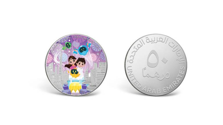 An image that illustrates this article UAE Central Bank issues commemorative silver coins for Expo 2020