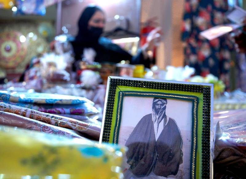 Abu Dhabi, United Arab Emirates, January 10, 2021.  A picture frame for sale at the Arabic market area.Sheikh Zayed Festival.Victor Besa/The NationalSection:  NAReporter:  Saeed Saeed