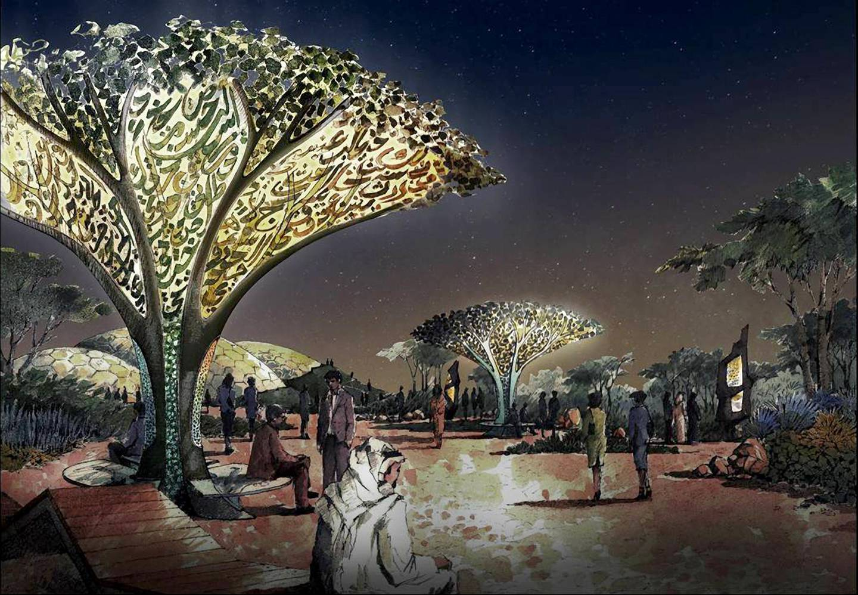 Solar Trees in Quran Park. 25 September 2016. WAM *** Local Caption ***  Solar Trees.jpg Solar Trees.jpg