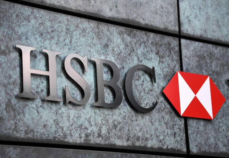 (FILES) In this file photo taken on August 3, 2020 an HSBC logo is pictured on a wall outside a branch of the bank in central London. HSBC announced on May 26, 2021 that it is exiting the retail and small business banking market in the United States, in line with its strategy to refocus on corporate and investment banking in Asia.  / AFP / DANIEL LEAL-OLIVAS