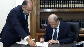 Aoun and Mikati sign decree to form new Lebanese government