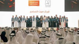 Dozens honoured at UAE Pioneers Awards