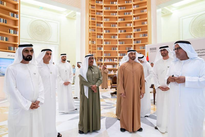 ABU DHABI, UNITED ARAB EMIRATES - February 03, 2020: HH Sheikh Mohamed bin Rashid Al Maktoum, Vice-President, Prime Minister of the UAE, Ruler of Dubai and Minister of Defence (L), HH Lt General Sheikh Saif bin Zayed Al Nahyan, UAE Deputy Prime Minister and Minister of Interior (2nd L), Yasser Saeed Al Mazrouei, Executive Director, Upstream Directorate of ADNOC (3rd L), HH Sheikh Hamdan bin Zayed Al Nahyan, Ruler's Representative in Al Dhafra Region (4th L), HH Sheikh Mohamed bin Zayed Al Nahyan, Crown Prince of Abu Dhabi and Deputy Supreme Commander of the UAE Armed Forces (5th L), HE Dr Sultan Ahmed Al Jaber, UAE Minister of State, Chairman of Masdar and CEO of ADNOC Group (6th L), view the Jebel Ali Project presentation by ADNOC and DUSUP, pertaining to the development of a natural gas reservoir between Abu Dhabi and Dubai, at Qasr Al Watan. Seen with Abdulmunim Saif Al Kindy, Executive Director, People, Technology & Corporate Support Directorate of ADNOC (R).  ( Mohamed Al Hammadi / Ministry of Presidential Affairs ) ---