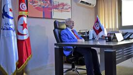 Tunisian parliamentary speaker leaves hospital after short stay