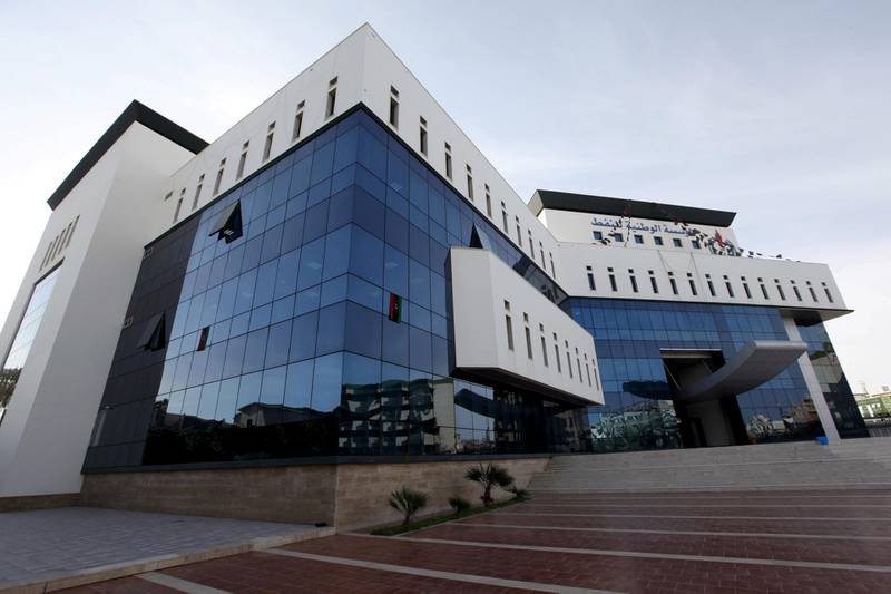 FILE PHOTO: The building housing Libya's oil state energy firm, the National Oil Corporation (NOC), is seen in Tripoli, Libya February 22, 2016. REUTERS/Ismail Zitouny/File Photo