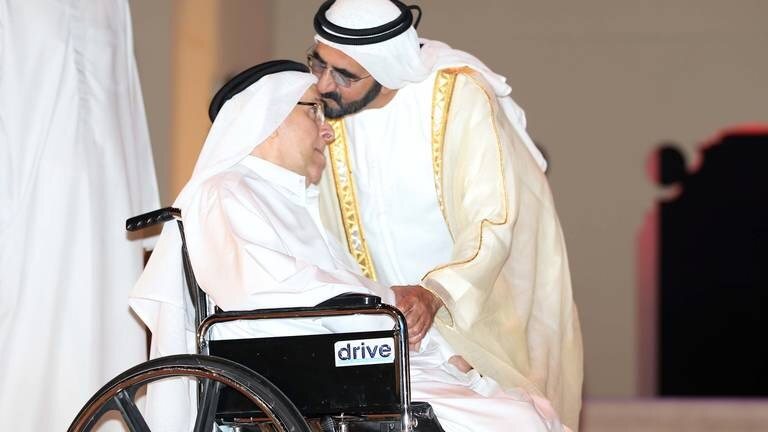 An image that illustrates this article Terra pavilion gallery renamed in honour of Sheikh Mohammed's former teacher