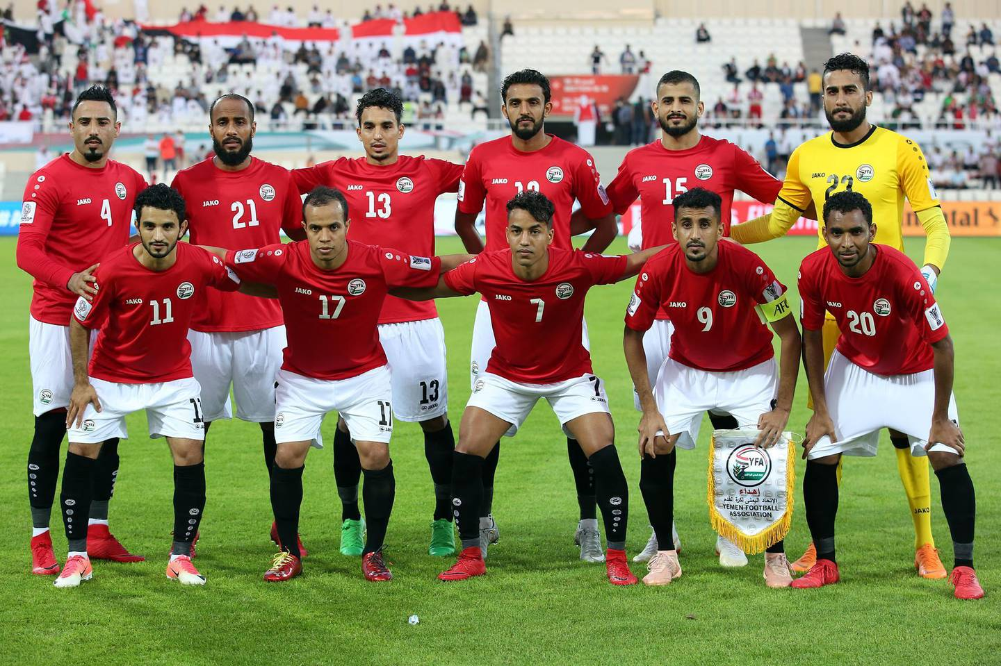 epa07277491 Players of Yemen line up before the 2019 AFC Asian Cup group D soccer match between Yemen and Iraq in Sharjah, United Arab Emirates, 12 January 2019.  EPA/MAHMOUD KHALED