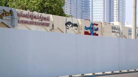 Abu Dhabi's Mina Zayed demolition works to start within weeks