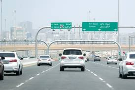 UAE weather: dusty with a chance of rain