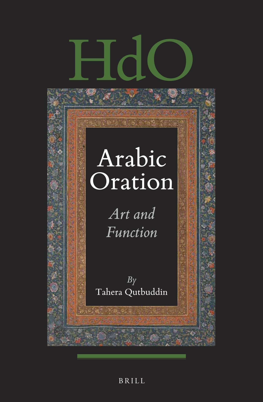 Arabic Oration: Art and Function by Tahera Qutbuddin. Courtesy Brill