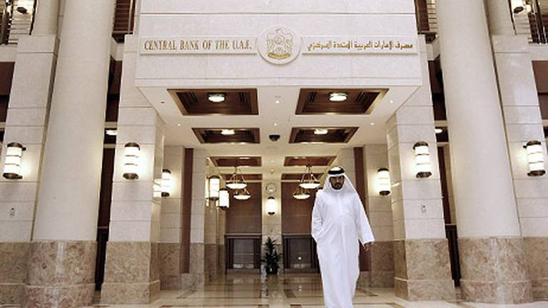 An image that illustrates this article UAE Central Bank committed to recovery and gradual withdrawal of support measures