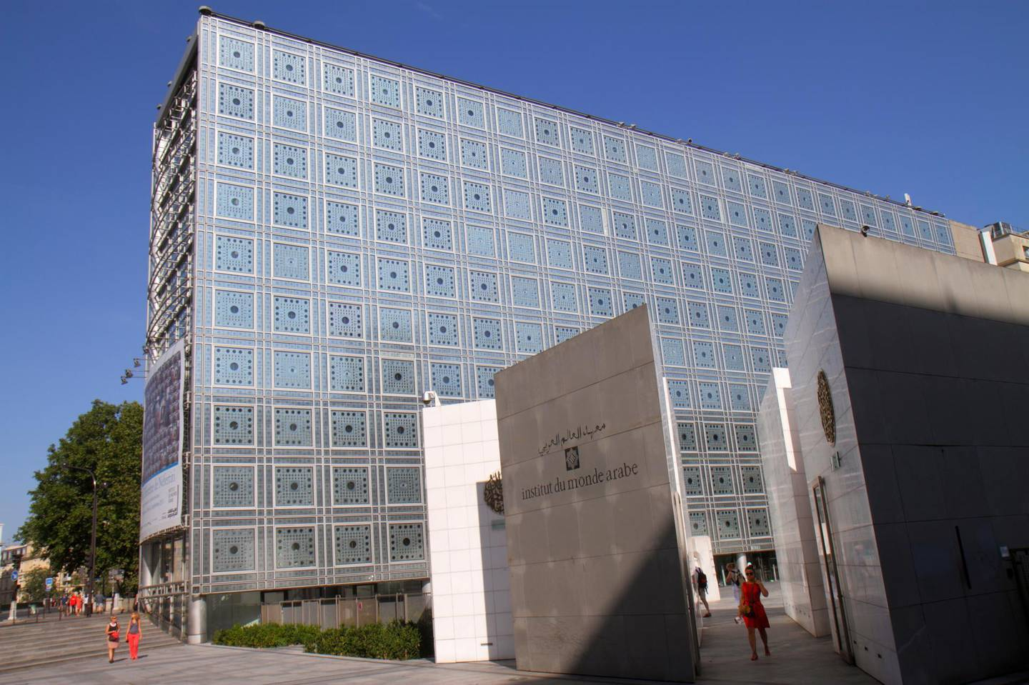 France Europe French Paris 5th arrondissement Arab World Institute AWI Institut du Monde Arabe exterior outside building glass wall. (Photo by: Jeff Greenberg/Universal Images Group via Getty Images)