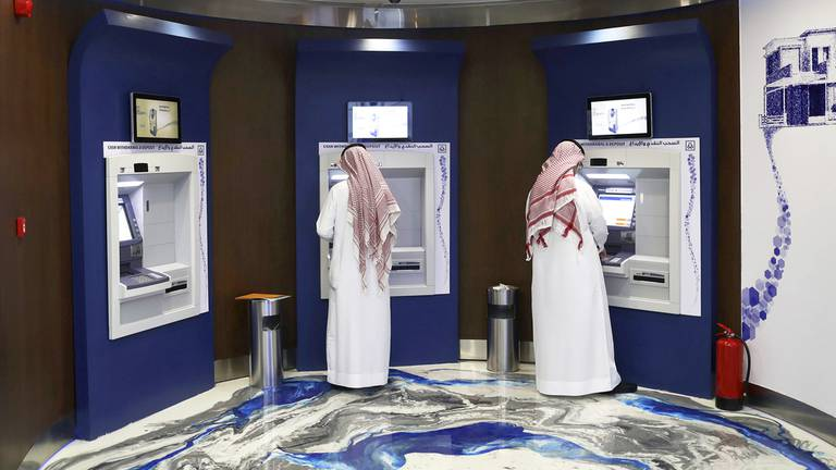An image that illustrates this article Al Rajhi Bank's third-quarter profit surges 43% on higher operating income
