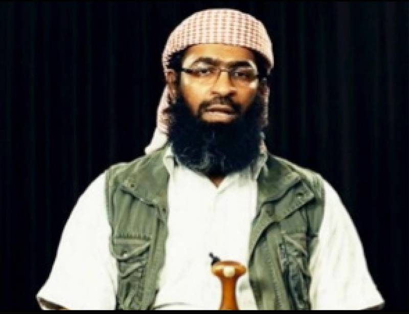 epa08988298 A handout photo dated 11 March 2020 and released as part of a report by the New Jersey Office of Homeland Security and Preparedness shows Khalid Batarfi, also known as Abu Miqdad al-Kindi, after he was allegedly named as the leader of Al Qaeda in the Arabian Peninsula, in Trenton, New Jersey, USA, (issued 05 February 2021). A United Nations Security Council report released on 04 February 2021 confirmed reports that Batarfi had been under arrest since October 2020 following an operation in Ghayda City.  EPA/NEW JERSEY OFFICE OF HOMELAND SECURITY AND PREPAREDNESS HANDOUT EDITORIAL USE ONLY, NO SALES HANDOUT EDITORIAL USE ONLY/NO SALES