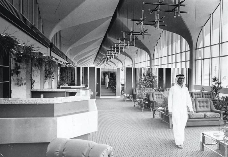 DXB Lounge 1970s