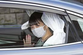 Japan's Princess Mako loses royal status after marrying commoner