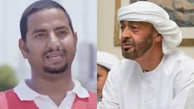 Coronavirus: Sheikh Mohamed bin Zayed personally thanks Pakistani volunteer