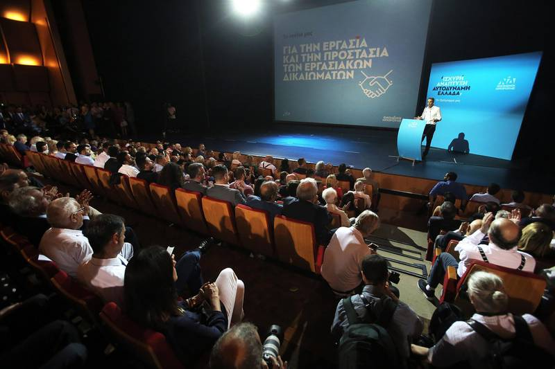 epa07663652 Leader of greek main opposition New Democracy (ND) conservative party, Kyriakos Mitsotakis speaks during the presentation of his pre-election programme in Athens, Greece, 21 June 2019. General elections in Greece are scheduled on 07 July 2019.  EPA/SIMELA PANTZARTZI