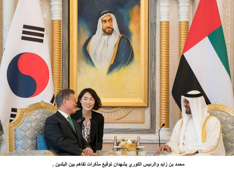 ABU DHABI, UNITED ARAB EMIRATES - March 25, 2018: HH Sheikh Mohamed bin Zayed Al Nahyan, Crown Prince of Abu Dhabi and Deputy Supreme Commander of the UAE Armed Forces (R) meets with HE Moon Jea-In, President of South Korea (L), during a reception held at the Presidential Palace.(Mohamed Al Hammadi/ Crown Prince Court - Abu Dhabi )---