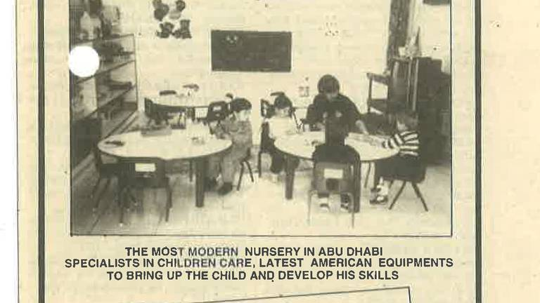 An image that illustrates this article My Nursery - in pictures
