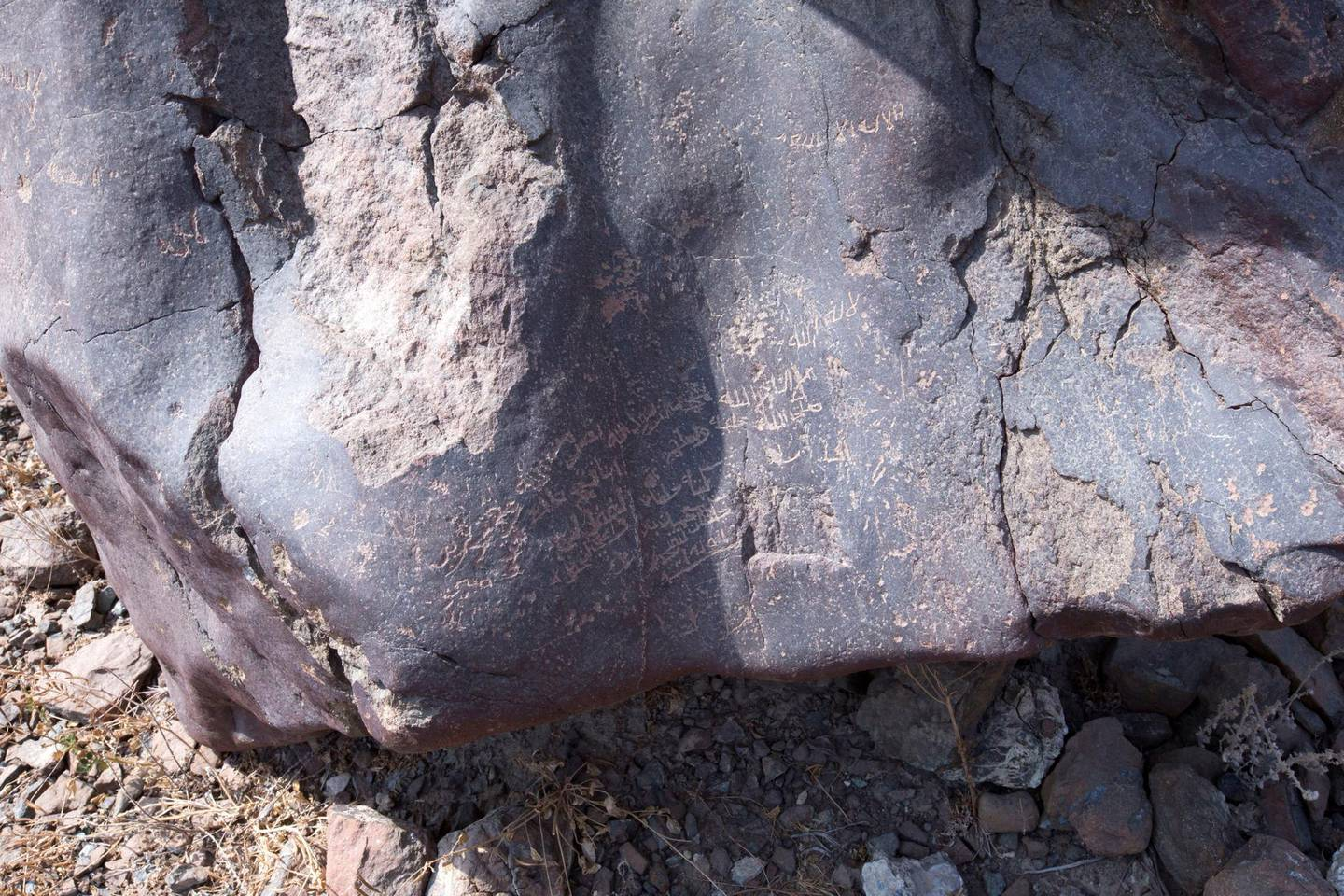 Sharjah, United Arab Emirates-  Early writings in a hill written on a big rock at Al Nahwa Village in Sharjah.  Leslie Pableo for The National for Ruba Haza