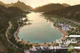 Dubai Ruler unveils major plan for Hatta including beach and mountain railway