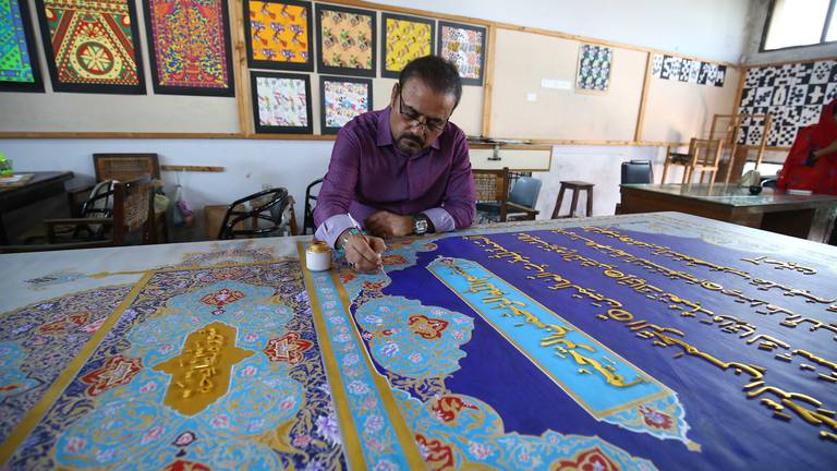 An image that illustrates this article Artist behind huge piece of Quranic text hopes to exhibit at Expo 2020 Dubai