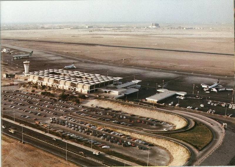 DXB 1970s