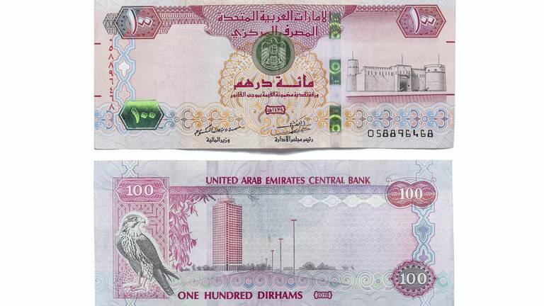 An image that illustrates this article UAE currency: The two versions of the Dh100 notes in your wallet