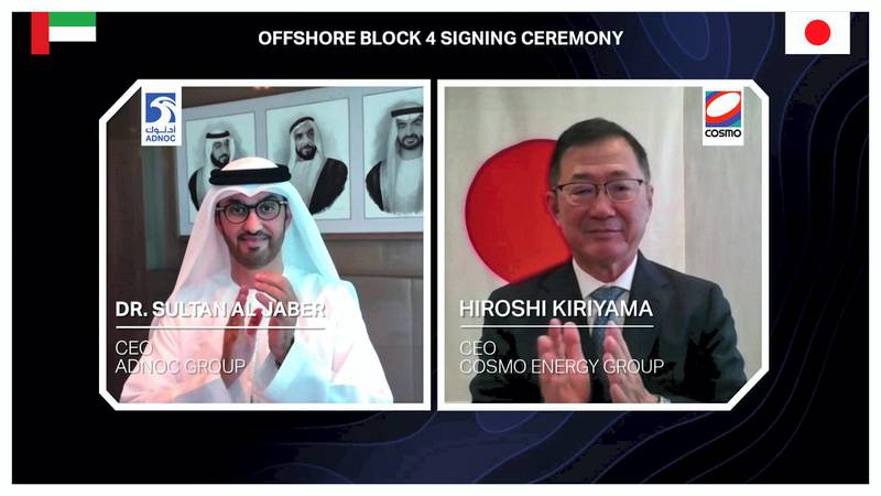 3rd block bid award to Japan's Cosmo Energy. Courtesy ADNOC