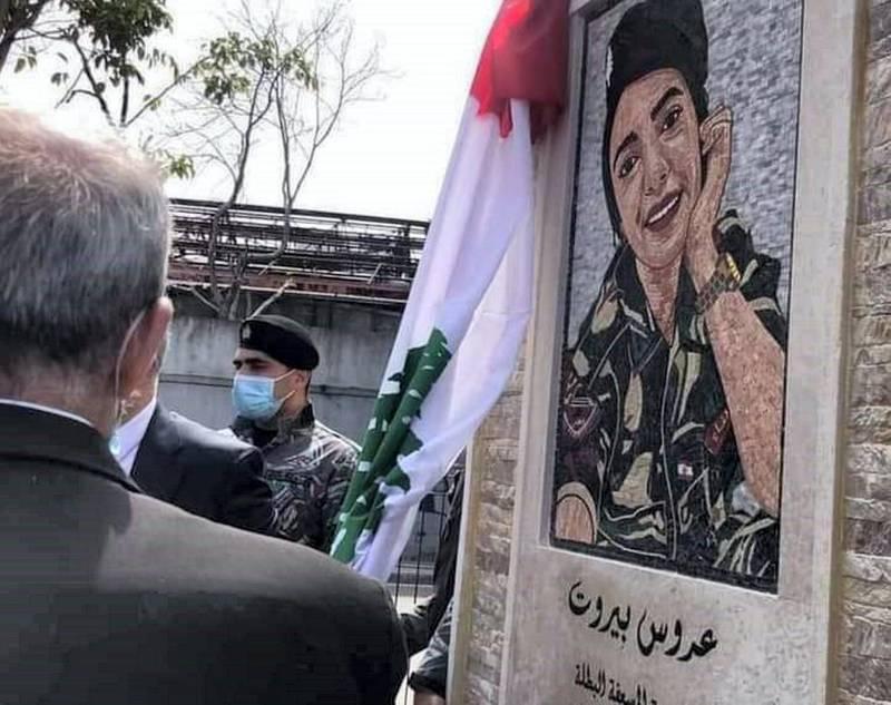 Memorial service for Sahar Fares. courtesy: NNA