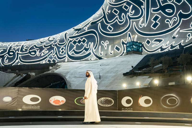 Sheikh Mohammed Bin Rashid, Vice-President and Prime Minister of the UAE and Ruler of Dubai, witnesses the installation of the final piece of façade of Museum of the Future. Courtesy Museum of the Future