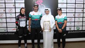 UAE set to welcome world's best female cyclists for inaugural Dubai Women's Tour