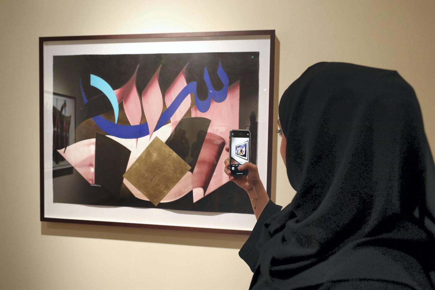 Sharjah, United Arab Emirates - November 04, 2019: Sharjah Calligraphy Museum opens new exhibition ÔMusic of LettersÕ, artwork by Bahman Panahi. Monday the 4th of November 2019. Sharjah. Chris Whiteoak / The National