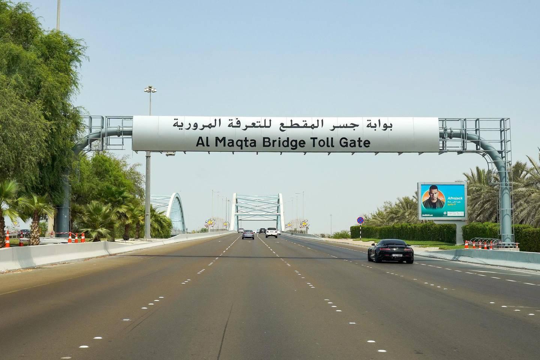 Abu Dhabi, United Arab Emirates, August 7, 2019.   Al Maqta Bridge new toll gate.  AUH going to DXB.Victor Besa/The NationalSection:  UAE Stock ImagesTags:  Magta Bridge, RTA, Toll Gate