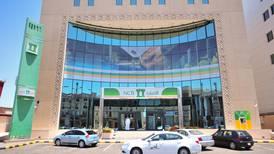 Saudi Arabia's largest lender abandons potential merger