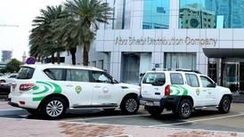 Abu Dhabi municipality fee glitch needs clarity