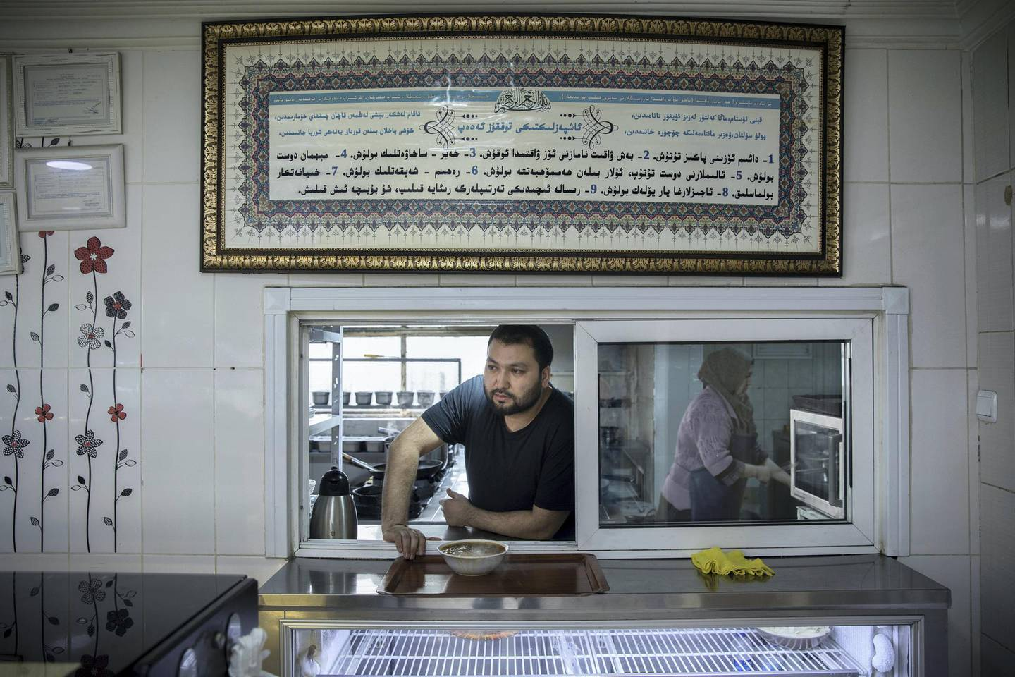 Kitchen staff of Oguzhan restaurant .There is huge number of Uyghur community lives in Zeytinburnu district of Istanbul.Thye opened their restaurants,butchers,phone stores around the district.